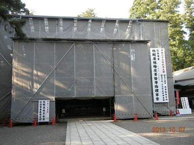 香取神宮 葺き替え工事